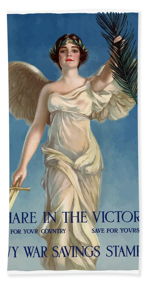 Lady Liberty Bath Towel featuring the painting Buy War Savings Stamps by War Is Hell Store