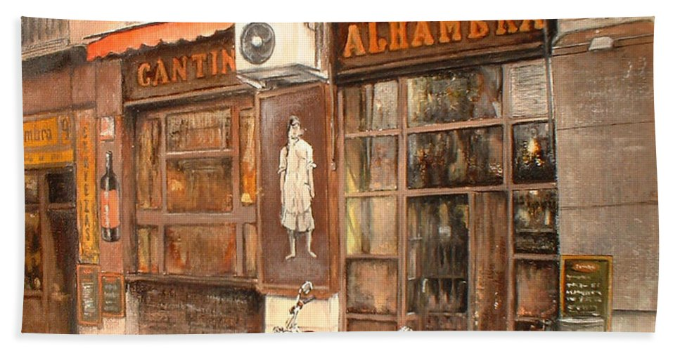 Madrid Bath Sheet featuring the painting Cantina Alhambra by Tomas Castano