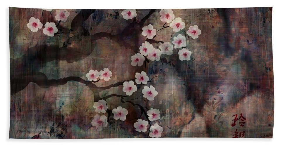Landscape Bath Towel featuring the digital art Cherry Blossoms by William Russell Nowicki
