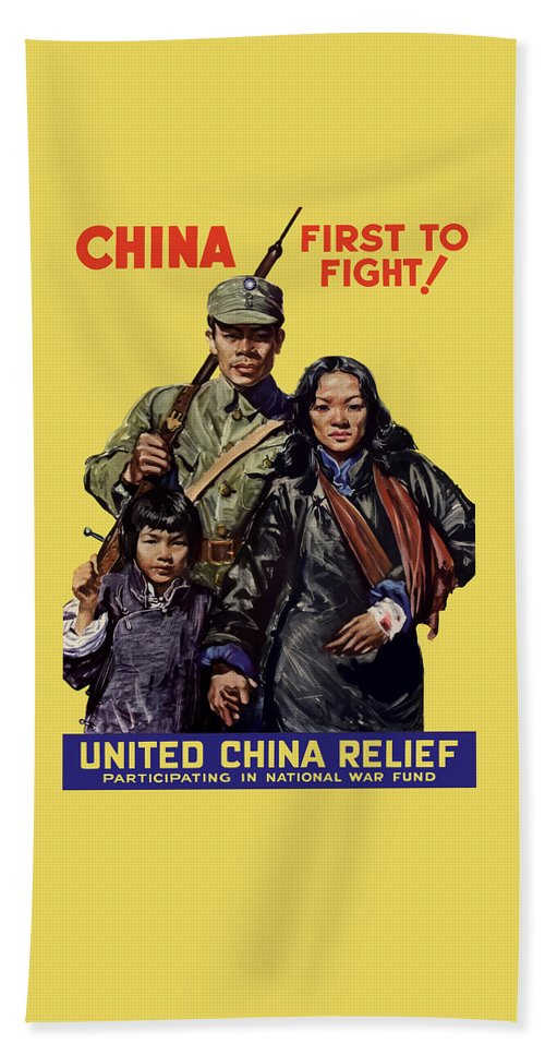 Chinese Military Hand Towel featuring the painting China - First To Fight - Ww2 by War Is Hell Store