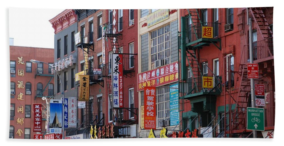 Architecture Bath Sheet featuring the photograph China Town Buildings by Rob Hans