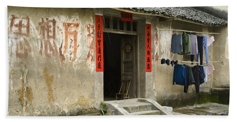Asia Bath Towel featuring the photograph Chinese Laundry by Michele Burgess