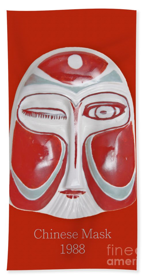 Abstract Hand Towel featuring the photograph Chinese Porcelain Mask Red by Heiko Koehrer-Wagner