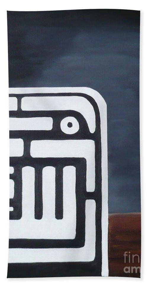 Dream Bath Sheet featuring the painting Dream by Monika Shepherdson