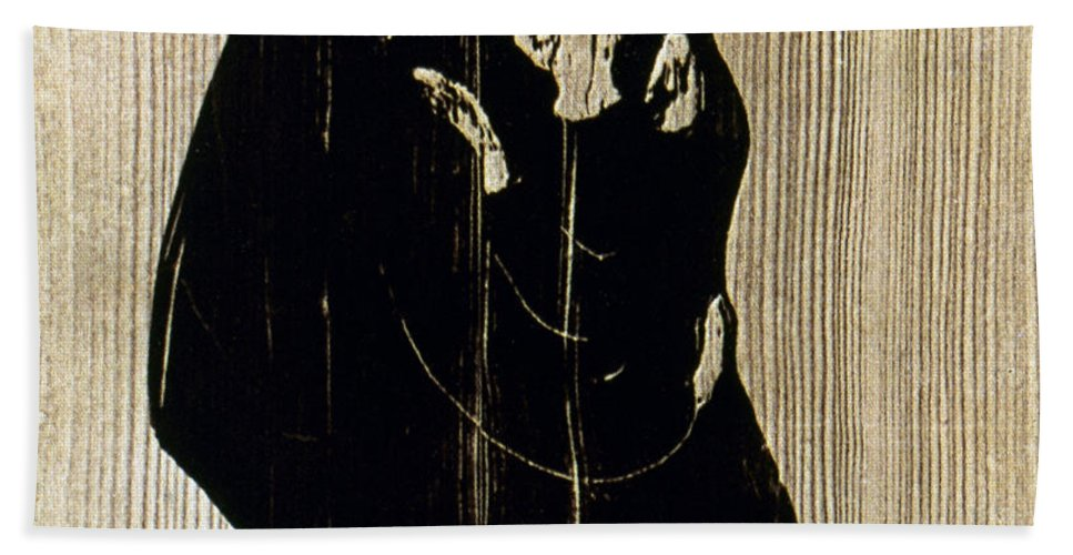 1897 Bath Sheet featuring the photograph Edvard Munch: The Kiss by Granger