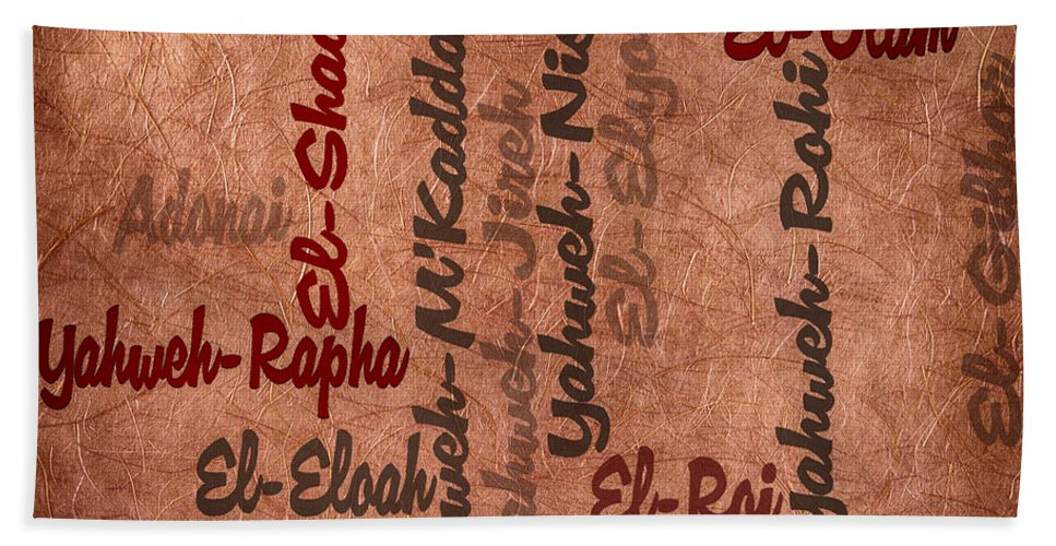 Names Hand Towel featuring the digital art El-olam by Angelina Vick
