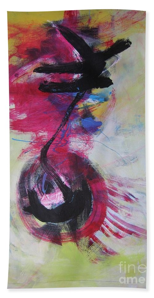 Abstract Paintings Red Paintings Bath Towel featuring the painting Everything A Mistake-abstract Red Painting by Seon-Jeong Kim