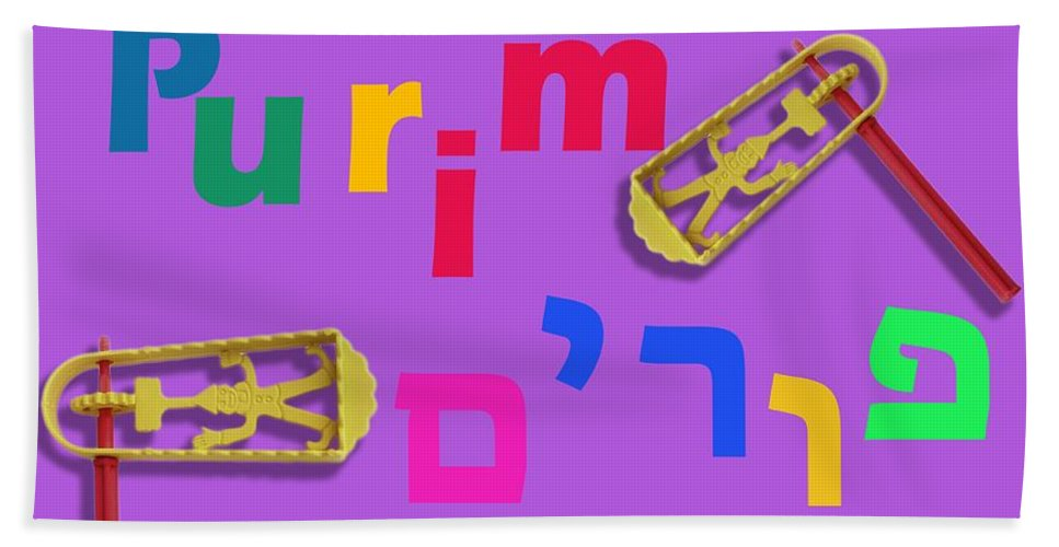 Happy Bath Sheet featuring the photograph Happy Joyous Purim In Hebrew And English by Humorous Quotes
