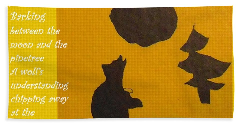Wolf Bath Sheet featuring the mixed media Howling Song by Samuel Zylstra