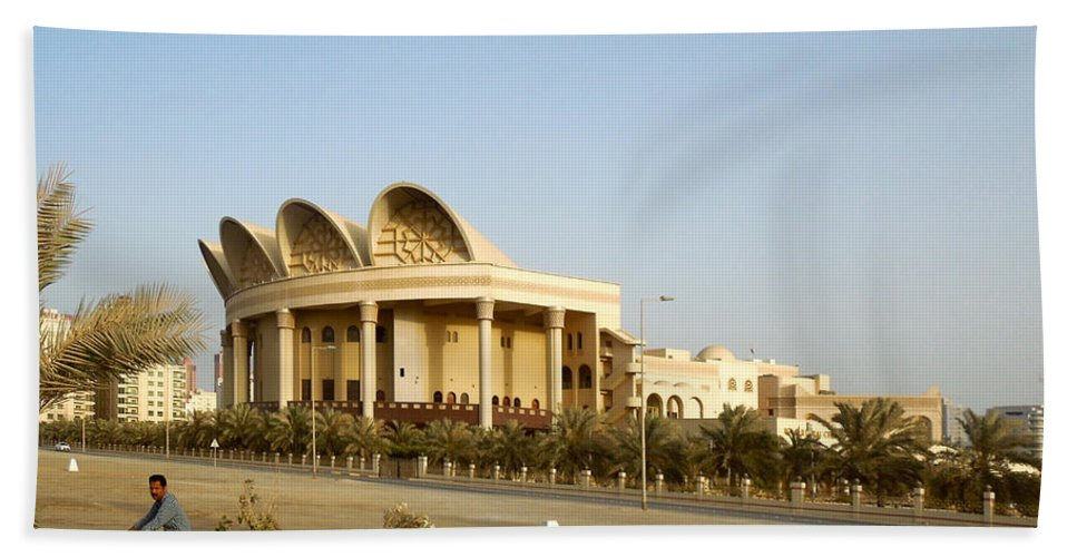 Isa Bath Sheet featuring the photograph Isa Cultural Center - Manama Bahrain by Kenneth Lempert