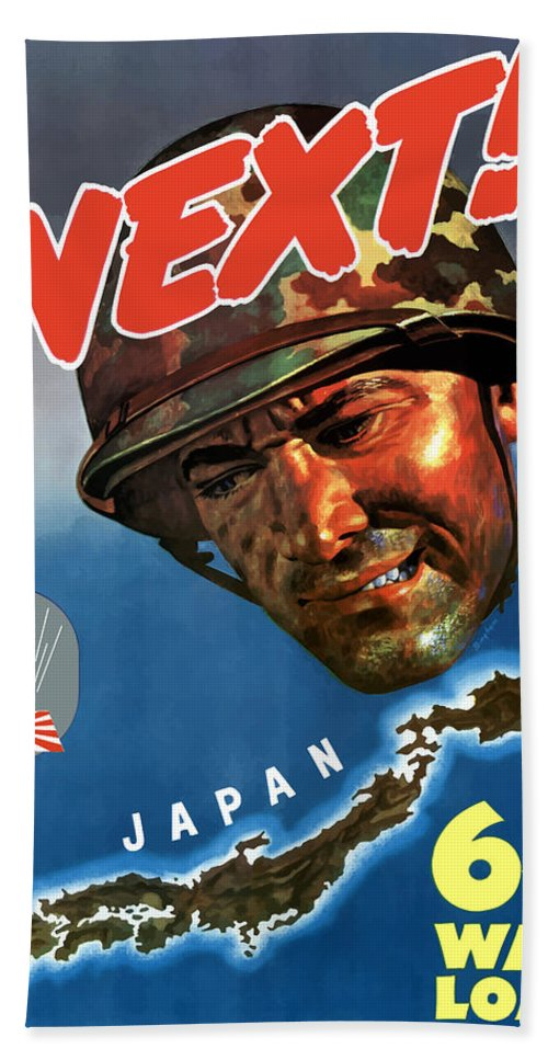 World War Ii Bath Towel featuring the painting Japan Next World War 2 Poster by War Is Hell Store