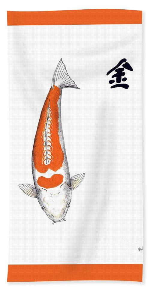 Tancho. Kohaku. Asagi. Ogon. Gin Rin .goshiki. Komoyo. Higoi. Yamato. Showa. Utsuri. Sumi. Sanke .irogoi. Mirror. Carp. Bekko.gordon Lavender. Japanese. Koi Kichi.. Asian .japan. Fish. Kamihata. Painting.juudou.bushidou Hand Towel featuring the painting Japanese Koi Doitsu Hariwake Feng Shui Metal by Gordon Lavender