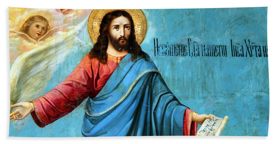 Photo Bath Sheet featuring the photograph Jesus Message by Munir Alawi