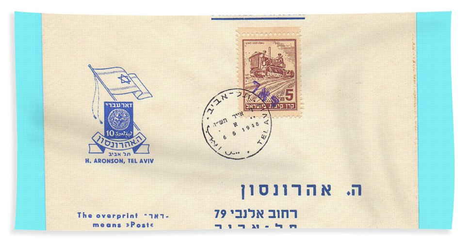 Postage Hand Towel featuring the photograph Jnf Stamps by Ilan Rosen