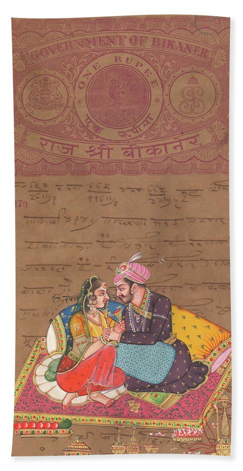Mughal Style Indian fine Miniature Painting Water colour on Stamp Paper of Horse with Royal Decoration