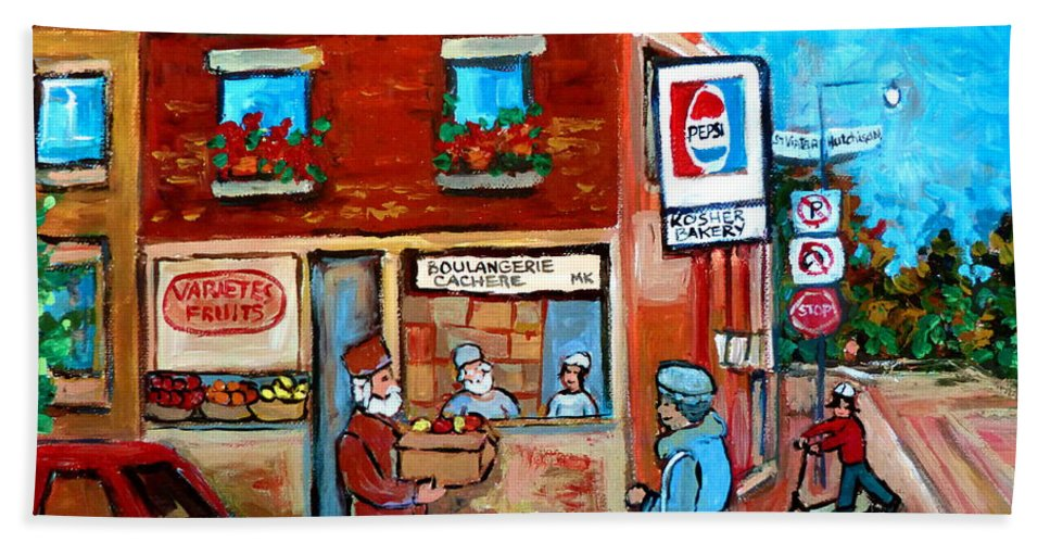Kosher Bakery Bath Towel featuring the painting Kosher Bakery On Hutchison Street by Carole Spandau