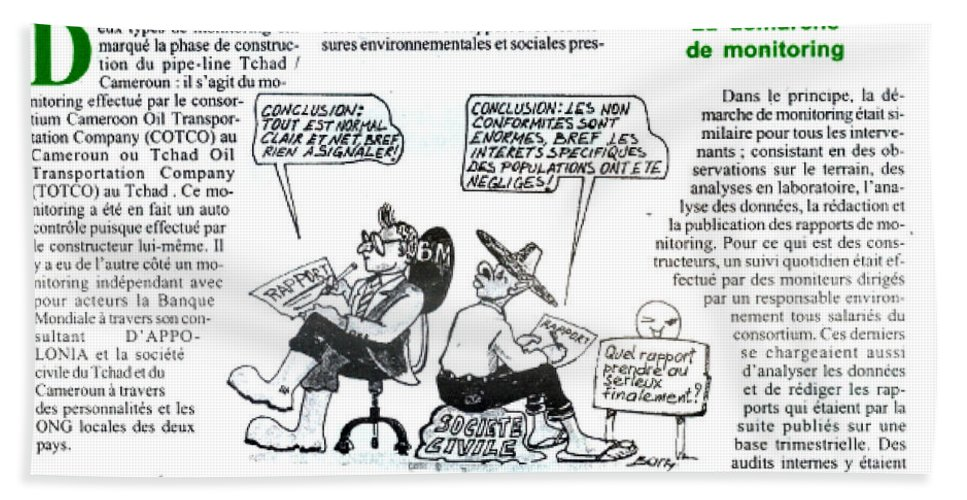 Cartoons Bath Sheet featuring the drawing La Demarche De Monitoring by Emmanuel Baliyanga