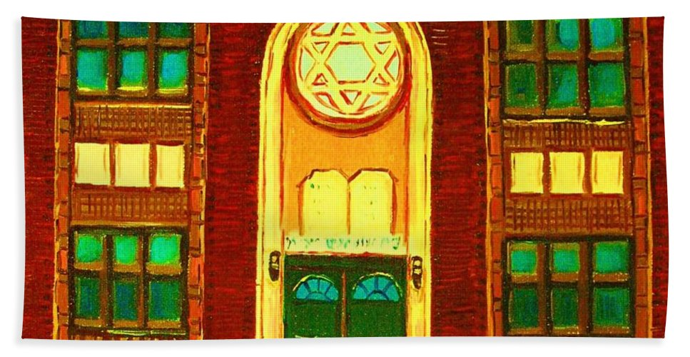 Judaica Hand Towel featuring the painting Lubavitch Synagogue by Carole Spandau