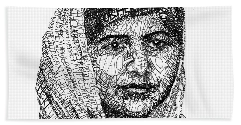 Girl Bath Sheet featuring the drawing Malala Yousafzai by Michael Volpicelli