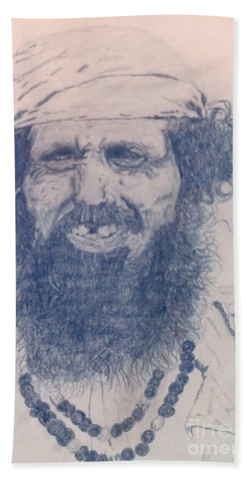 Pencil Portrait Bath Towel featuring the drawing Man From Madigascar by Ron Bissett