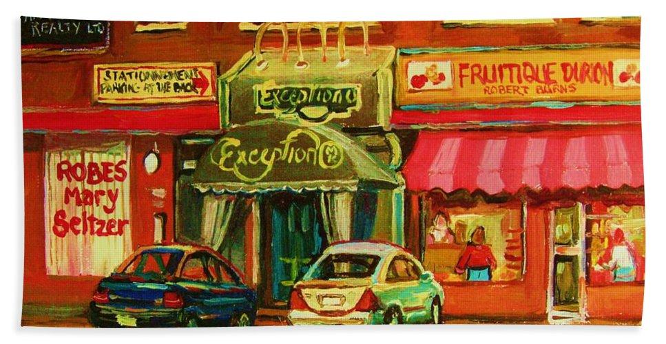 Mary Seltzer Dress Shop Bath Sheet featuring the painting Mary Seltzer Dress Shop by Carole Spandau