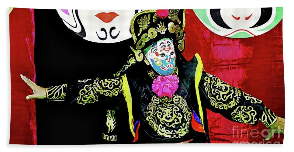 China Hand Towel featuring the photograph Masked Magician by Ian Gledhill