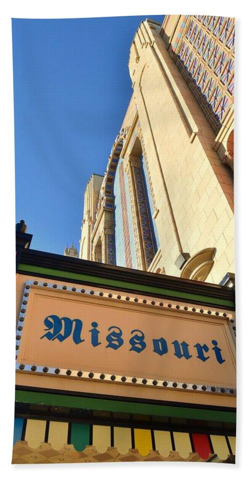 St. Joseph Bath Sheet featuring the photograph Missouri Theater by Kim Blaylock