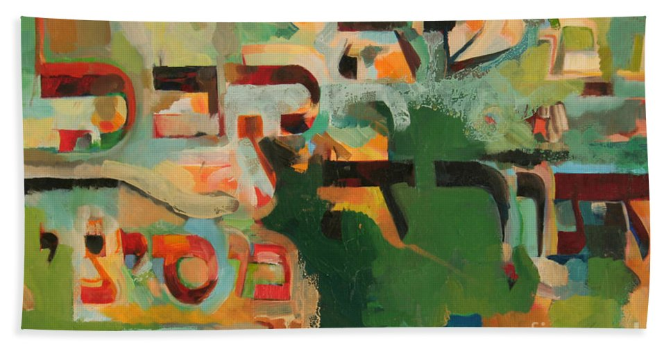 Jewish Art Bath Sheet featuring the painting Moshe Received The Torah From Sinai by David Baruch Wolk
