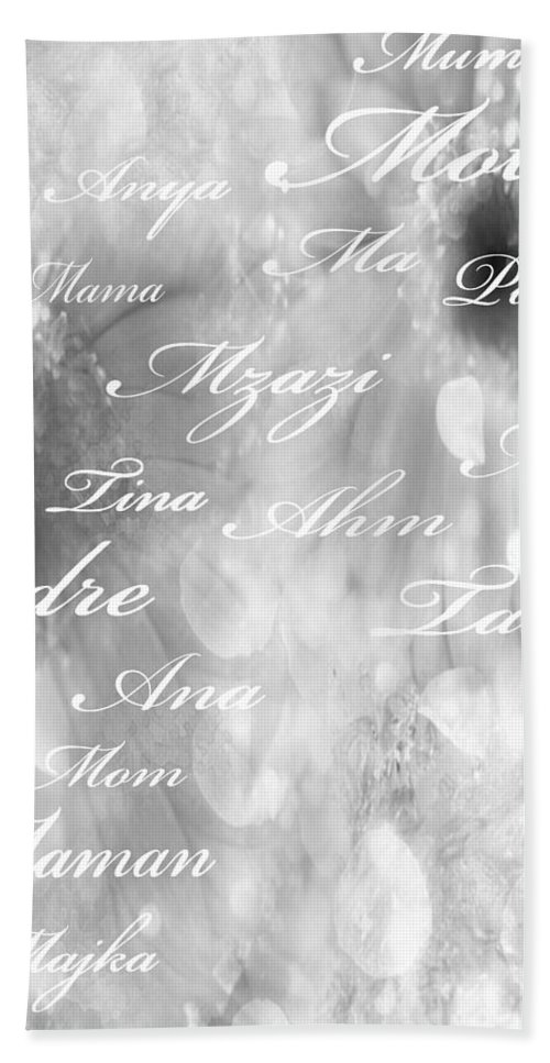Mother Bath Sheet featuring the painting Mother Mother by Saundra Myles