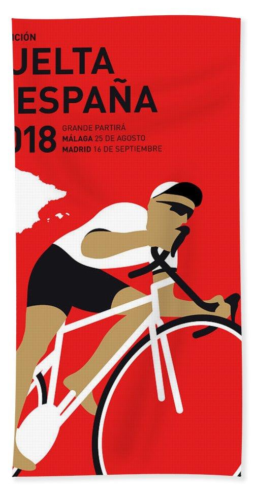 2018 Hand Towel featuring the digital art My Vuelta A Espana Minimal Poster 2018 by Chungkong Art