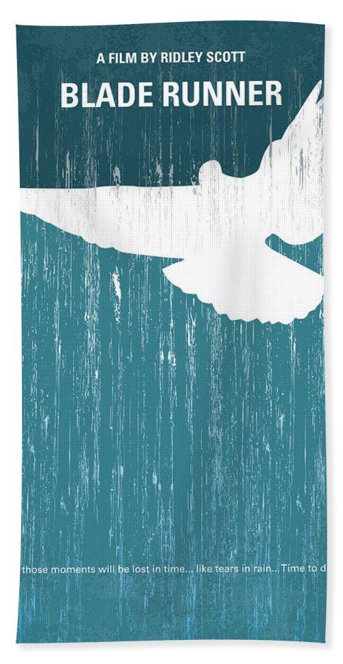 Blade Bath Towel featuring the digital art No011 My Blade Runner minimal movie poster by Chungkong Art