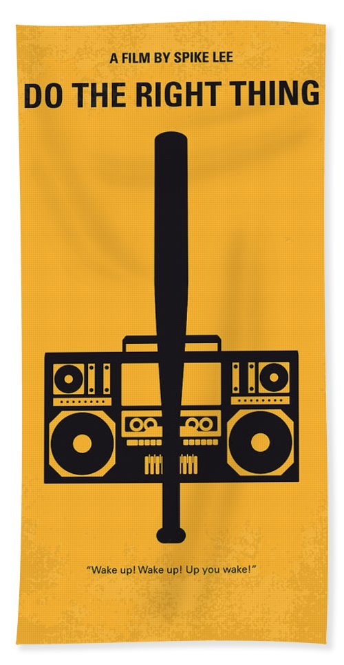 Do The Right Thing Bath Towel featuring the digital art No179 My Do the right thing minimal movie poster by Chungkong Art