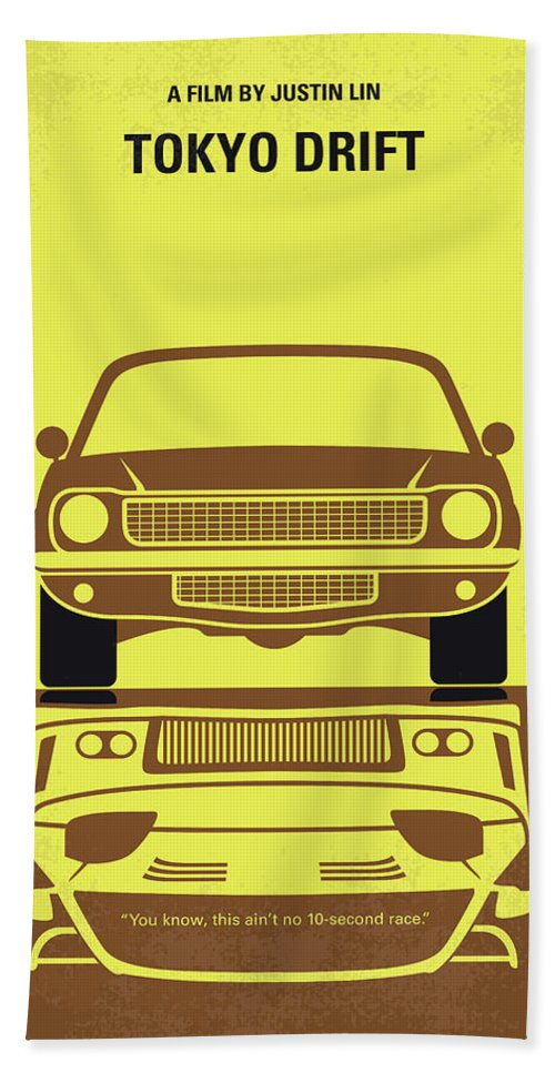Tokyo Bath Towel featuring the digital art No207-3 My Tokyo Drift Minimal Movie Poster by Chungkong Art