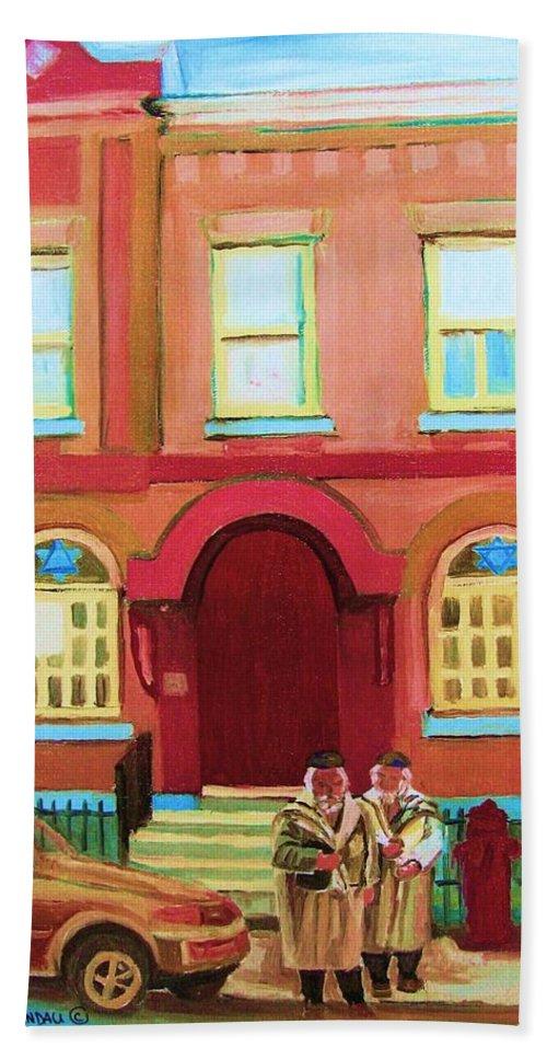 Bagg Street Synagogue Bath Towel featuring the painting Prayer Shawls by Carole Spandau