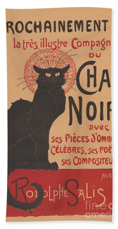 Hand Towel featuring the drawing Prochainement La Tr?s Illustre Compagnie Du Chat Noir (poster For The Company Of The Black Cat) by Th?ophile Alexandre Steinlen