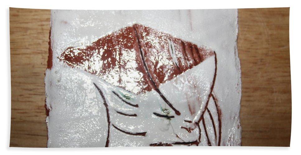 Jesus Bath Towel featuring the ceramic art Prof - Tile by Gloria Ssali