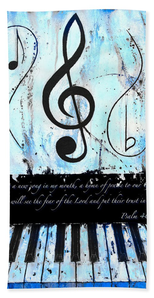 Psalm 40/3 Blue Bath Sheet featuring the mixed media Psalm 40/3 Blue by Wayne Cantrell