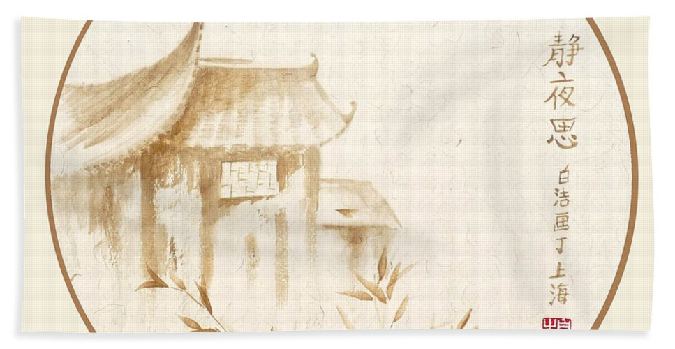 Chinese Bath Sheet featuring the painting Quiet Night Thoughts by Birgit Moldenhauer