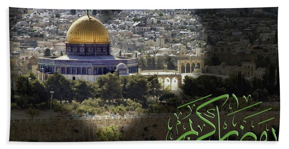 Ramadan Bath Sheet featuring the photograph Ramadan Kareem by Isam Awad