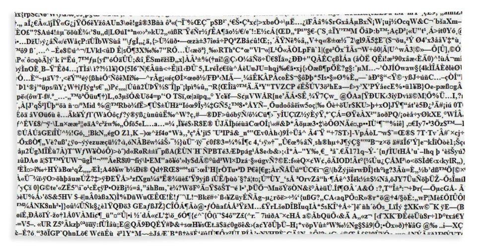 Pat Bath Sheet featuring the digital art Random Text by Pat Turner
