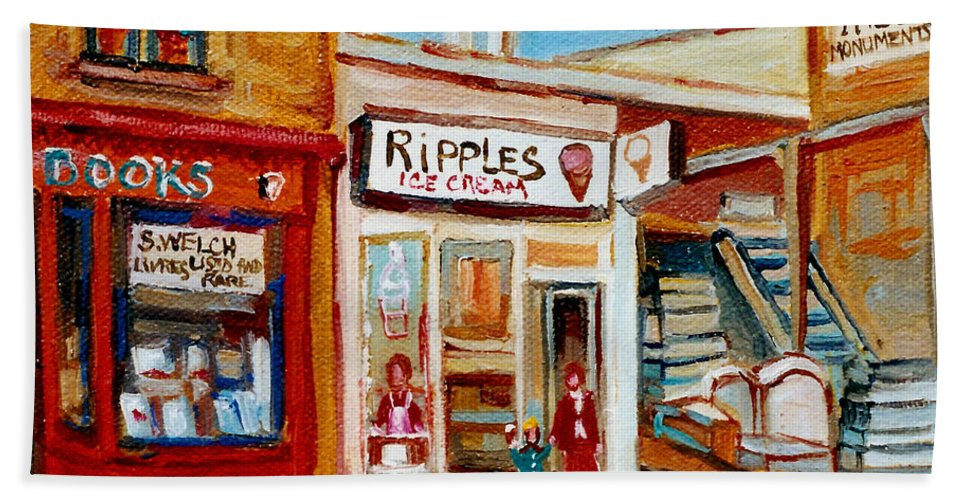 Ripples Icecream Bath Towel featuring the painting Ripples Icecream by Carole Spandau