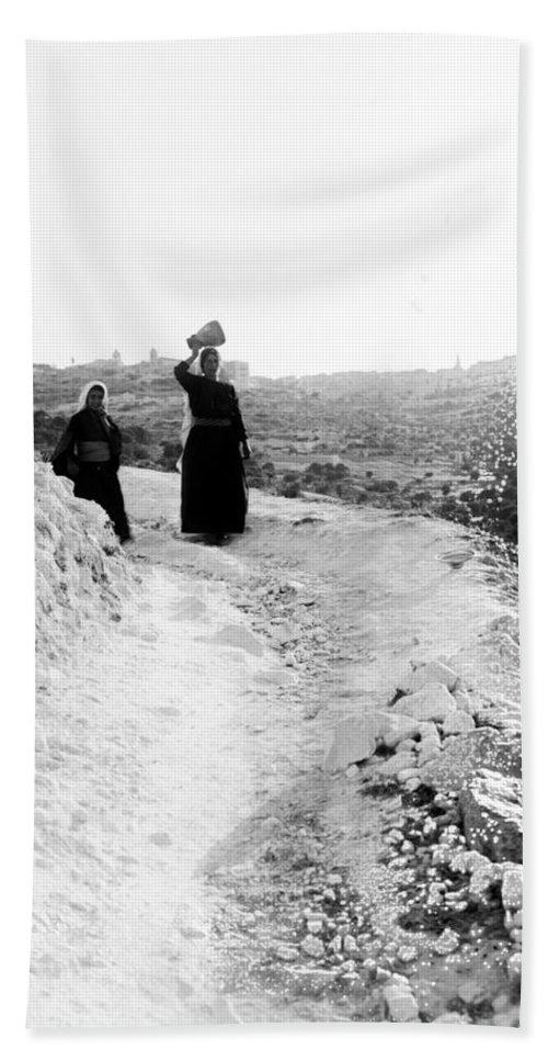Bethlehem Bath Sheet featuring the photograph Roadway Near Bethlehem by Munir Alawi