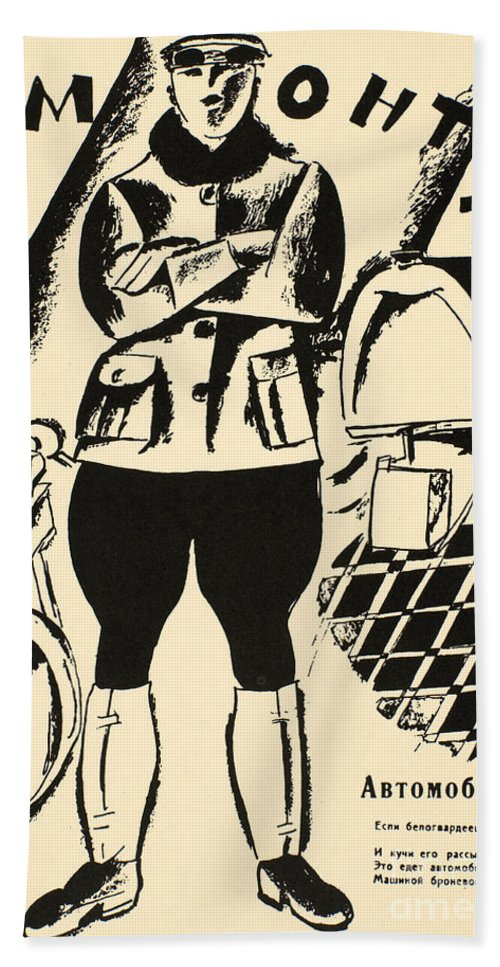 1917 Hand Towel featuring the photograph Russia: Mechanic, 1918 by Granger