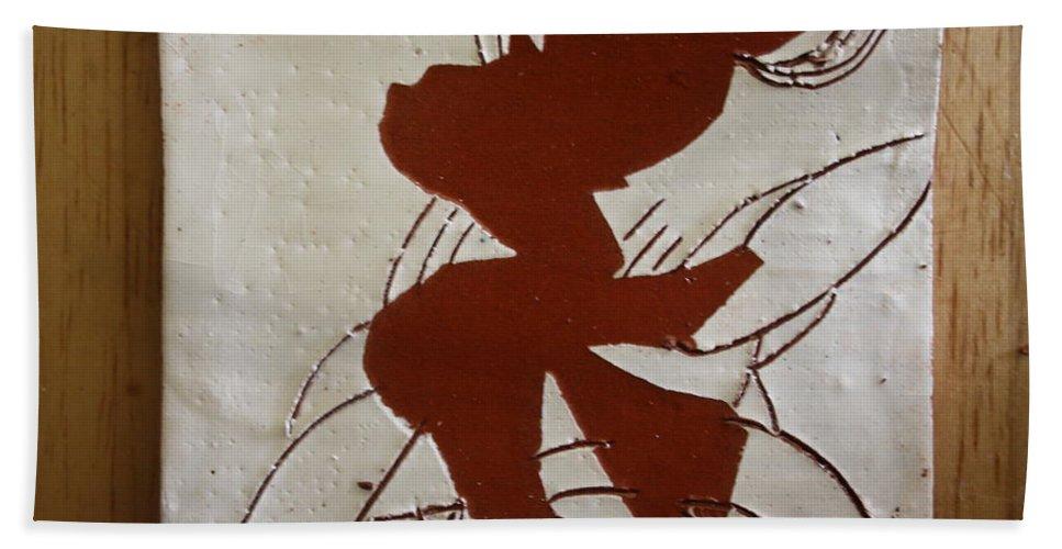 Jesus Bath Sheet featuring the ceramic art Sandra - Tile by Gloria Ssali