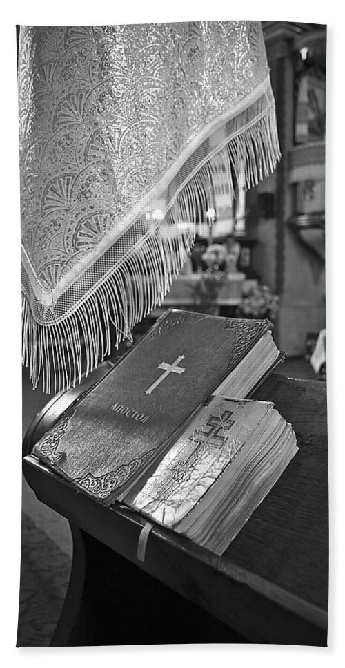 Bible Bath Sheet featuring the photograph Say A Little Prayer by Evelina Kremsdorf
