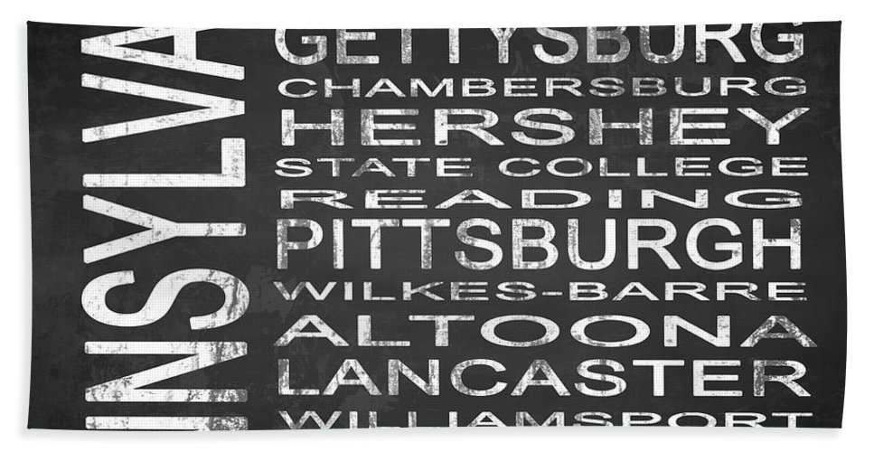 Subway Sign Bath Sheet featuring the digital art Subway Pennsylvania State Square by Melissa Smith