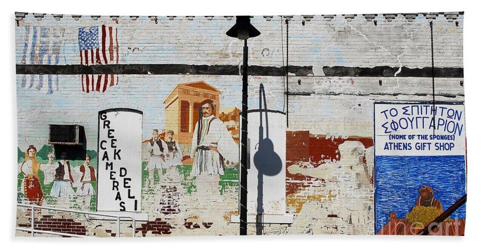 Greek Bath Towel featuring the photograph Tarpon Springs by David Lee Thompson