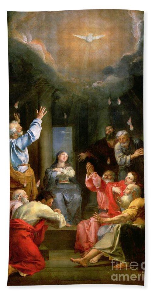 The Pentecost (oil On Canvas) Dove; Prayer; Adoration; Wonder; Virgin Mary; Madonna; La Pentecote; Faith Bath Towel featuring the painting The Pentecost by Louis Galloche