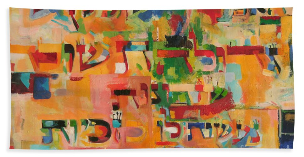 Jewish Art Hand Towel featuring the painting The Power Of Repentance by David Baruch Wolk
