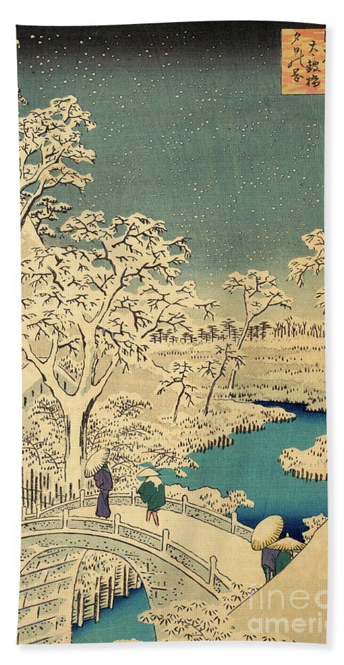 Hiroshige Bath Sheet featuring the painting The Taiko Bridge And The Yuhi Mound At Meguro, From The Hundred Famous Views Of Edo by Hiroshige